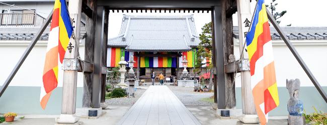 覚成寺の紹介