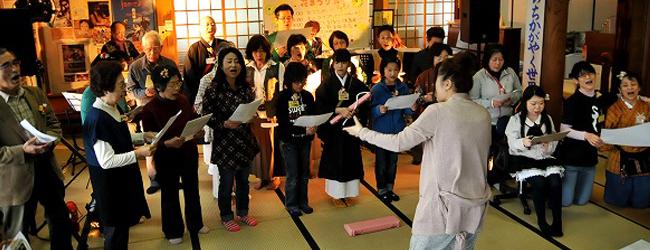 覚成寺音楽教室
